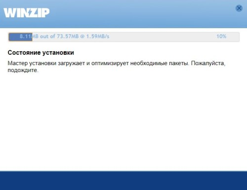 winzip-set-free-to-russian (3)