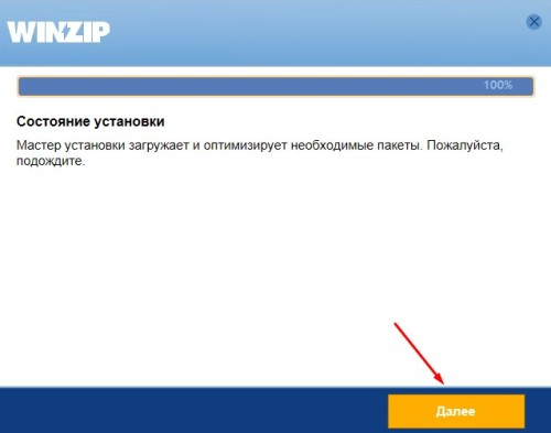 winzip-set-free-to-russian (4)